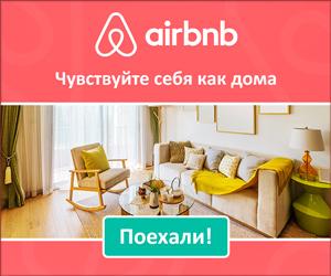 Снять квартиру в финляндии на длительный срок латвия жилье